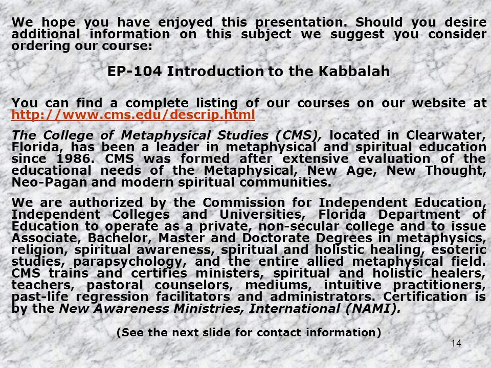 EP-104 Introduction to the Kabbalah