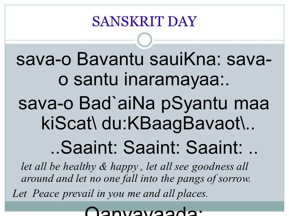 ..Qanyavaada:.. sava-o Bavantu sauiKna: sava-o santu inaramayaa:.