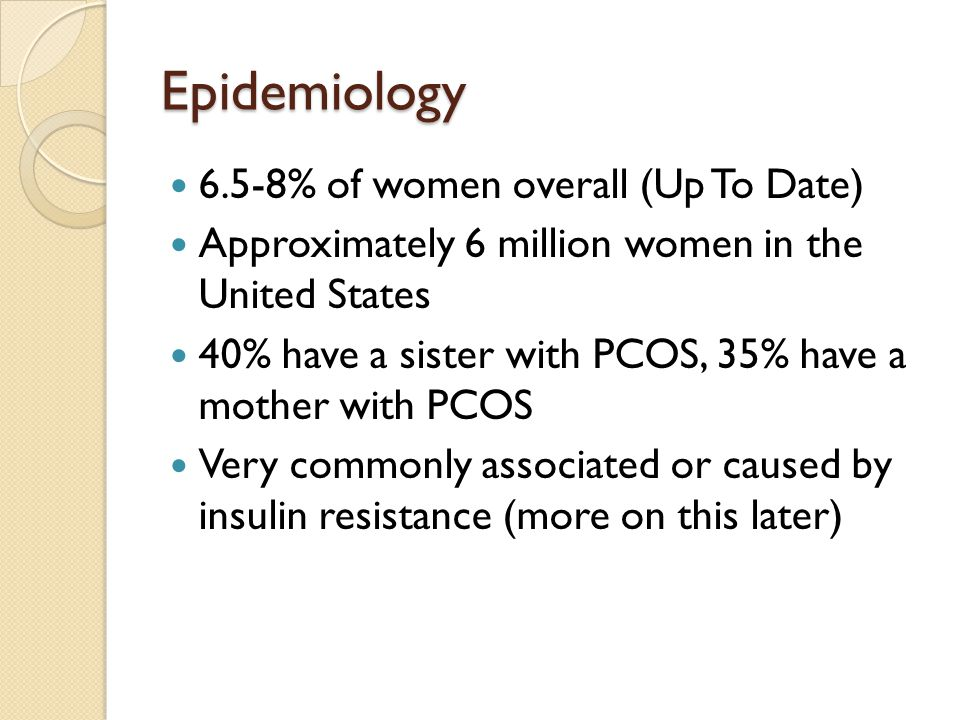 Epidemiology 6.5-8% of women overall (Up To Date)