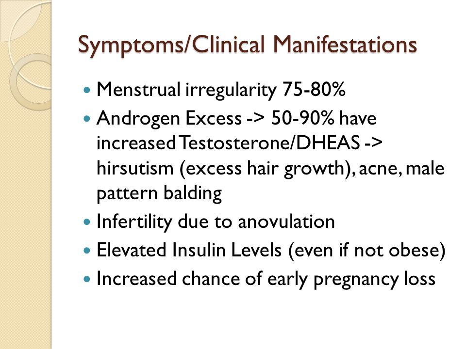 Symptoms/Clinical Manifestations