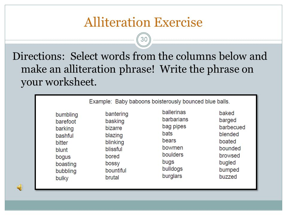 Alliteration Exercise
