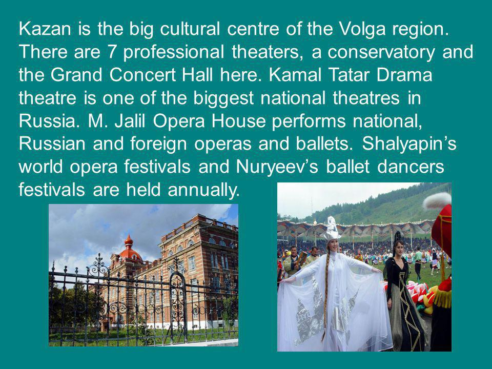 Kazan is the big cultural centre of the Volga region