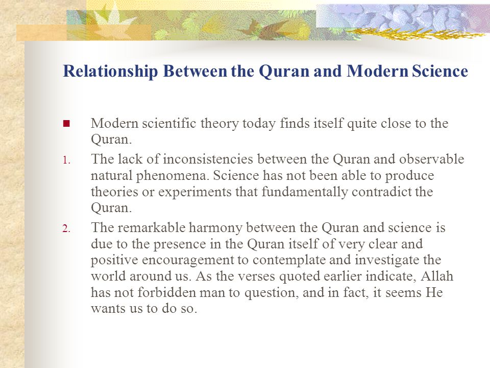Relationship Between the Quran and Modern Science
