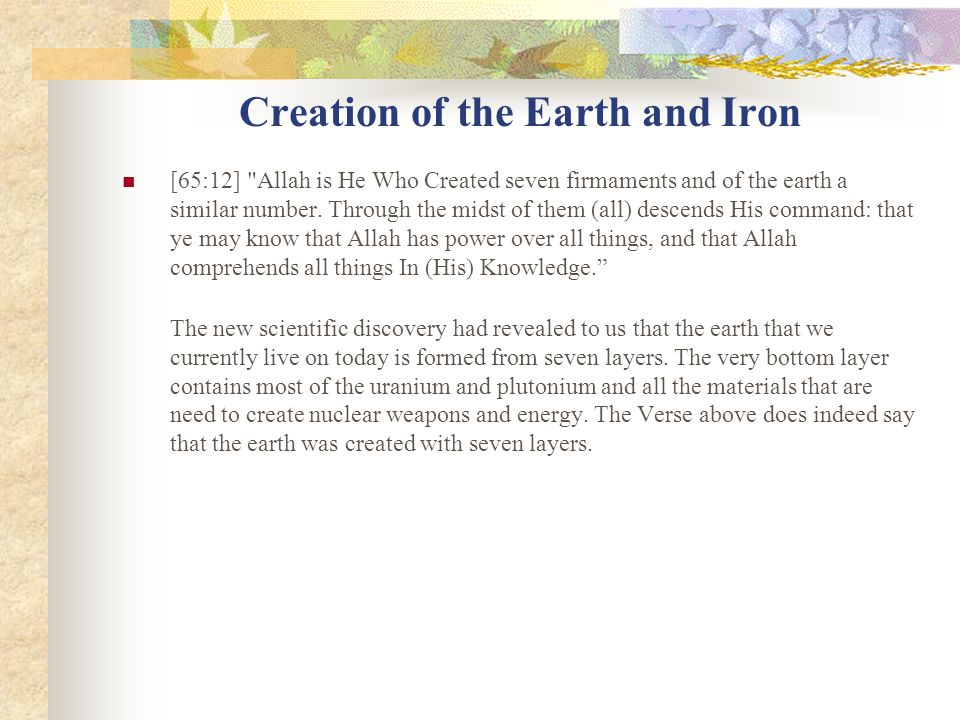 Creation of the Earth and Iron