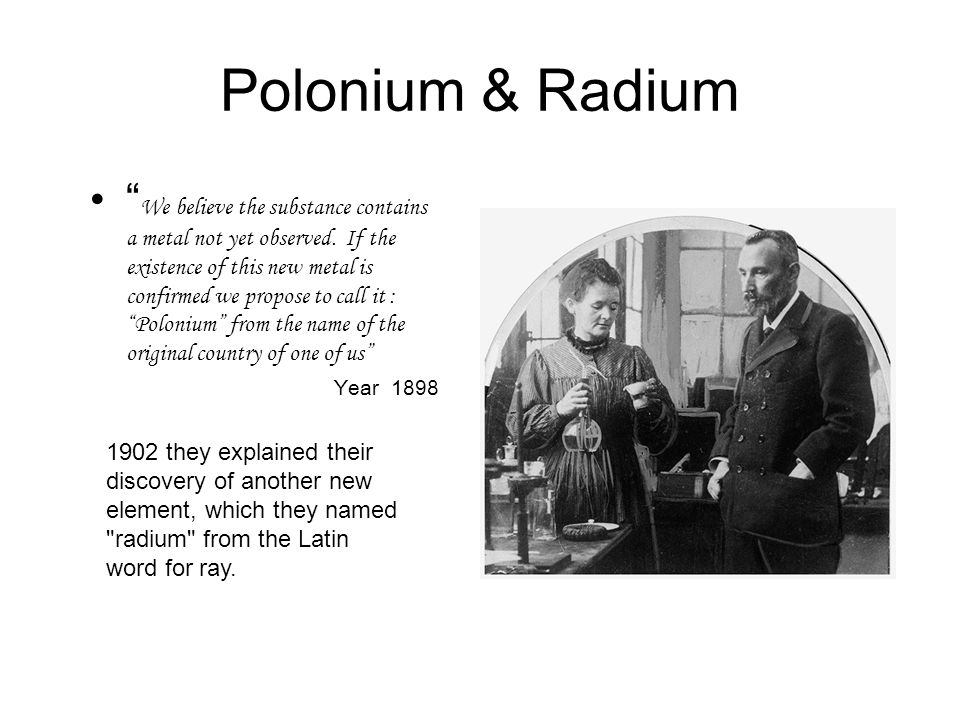 radium and marie curie Marie curie was the first woman to win a nobel prize and the only woman to win the award in two fields of science, physics and chemistry biography for kids.