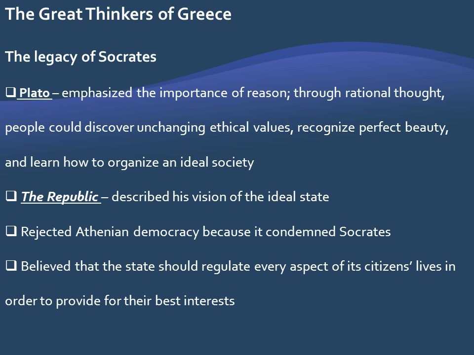 The Great Thinkers of Greece