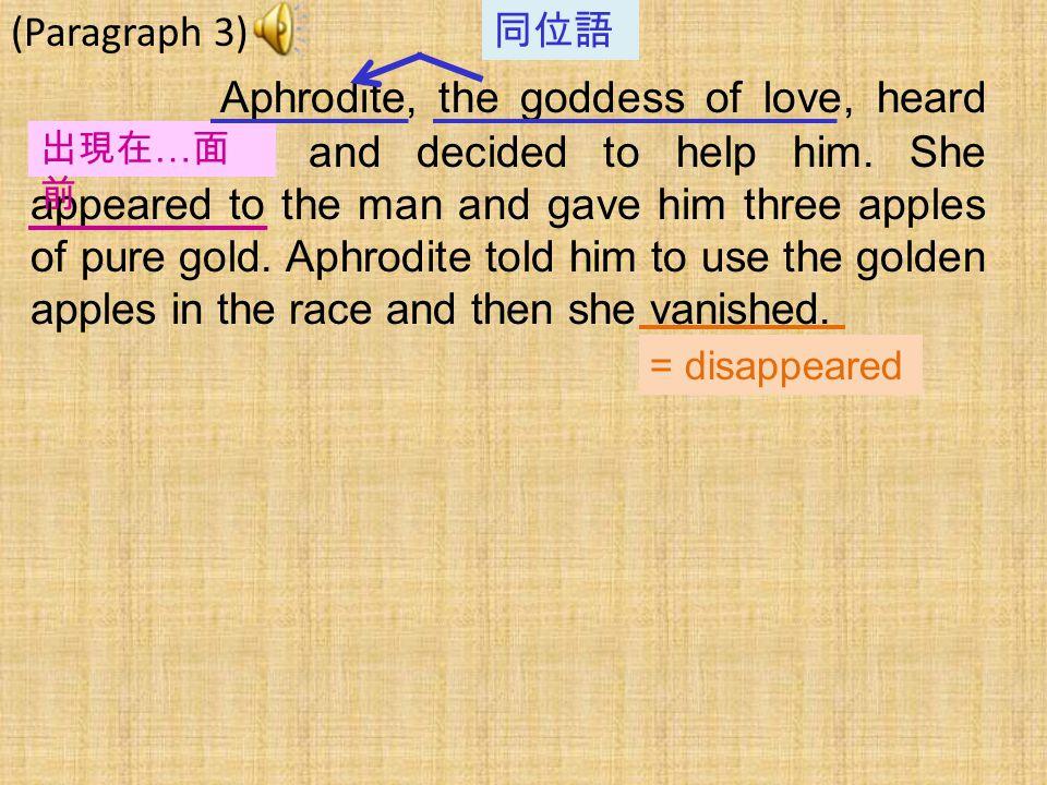 (Paragraph 3)