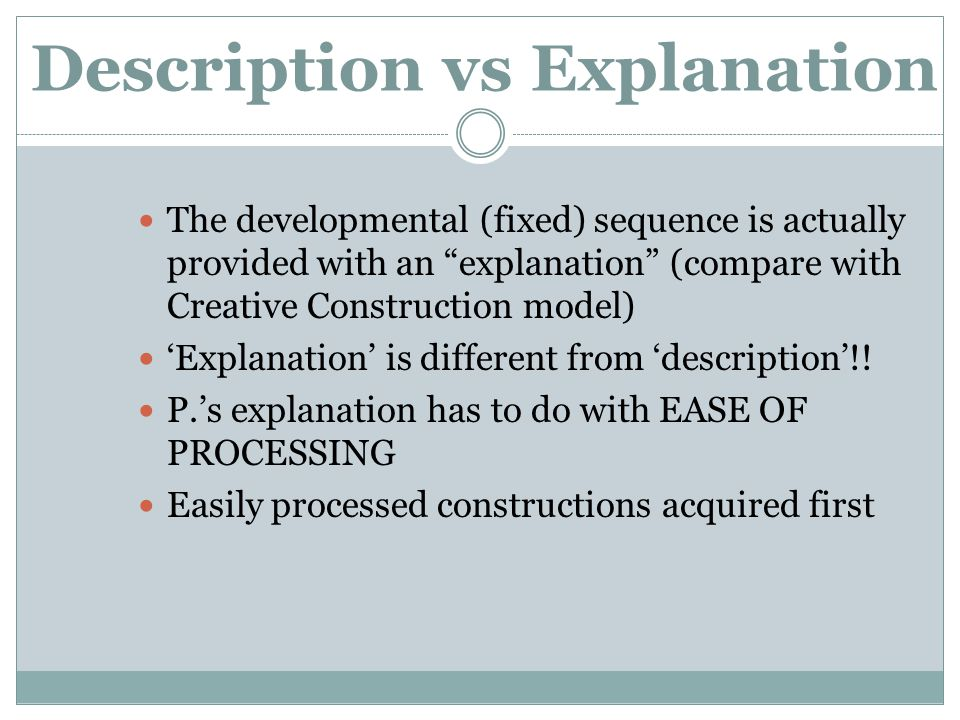 Description vs Explanation