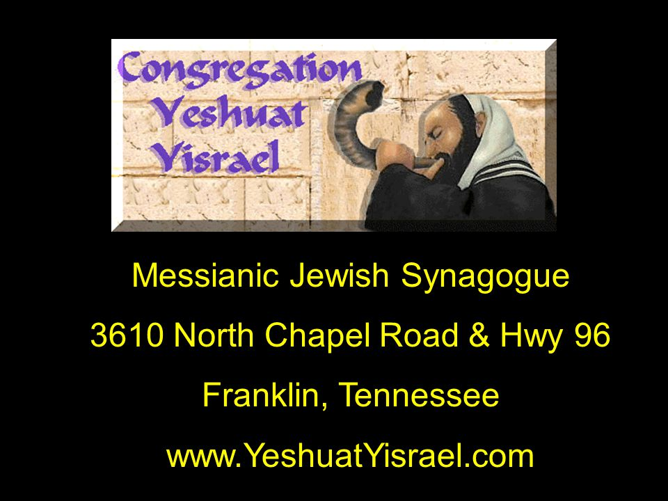 Messianic Jewish Synagogue
