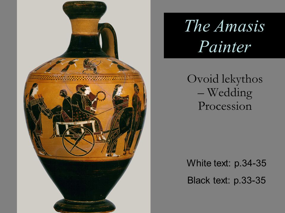 Ovoid lekythos – Wedding Procession