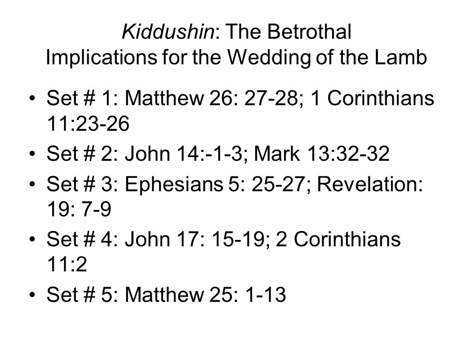 Kiddushin: The Betrothal Implications for the Wedding of the Lamb