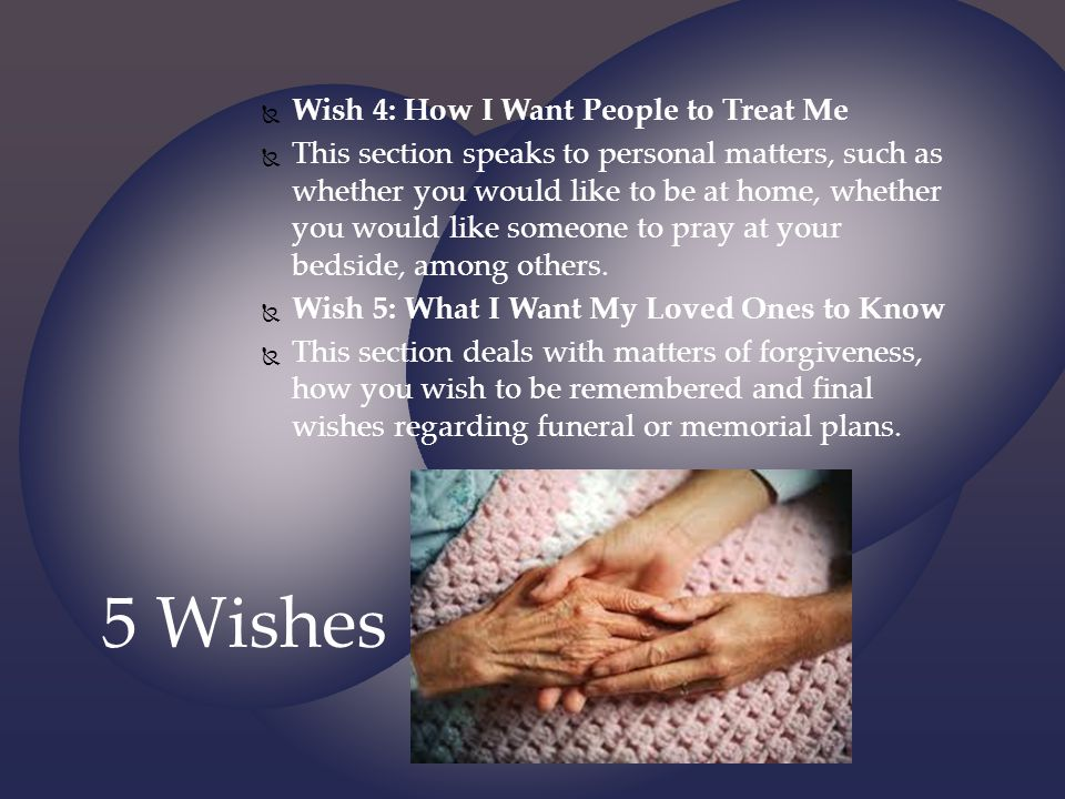 5 Wishes Wish 4: How I Want People to Treat Me