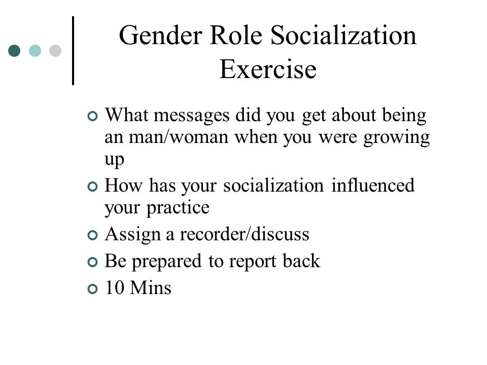 Gender Role Socialization Exercise