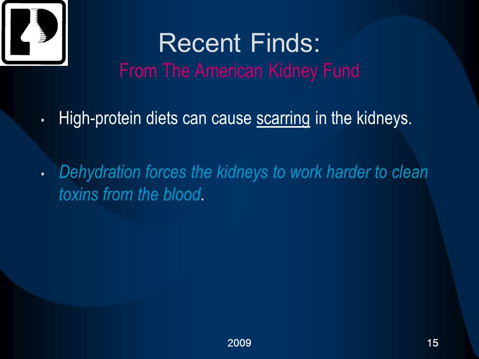 Recent Finds: From The American Kidney Fund