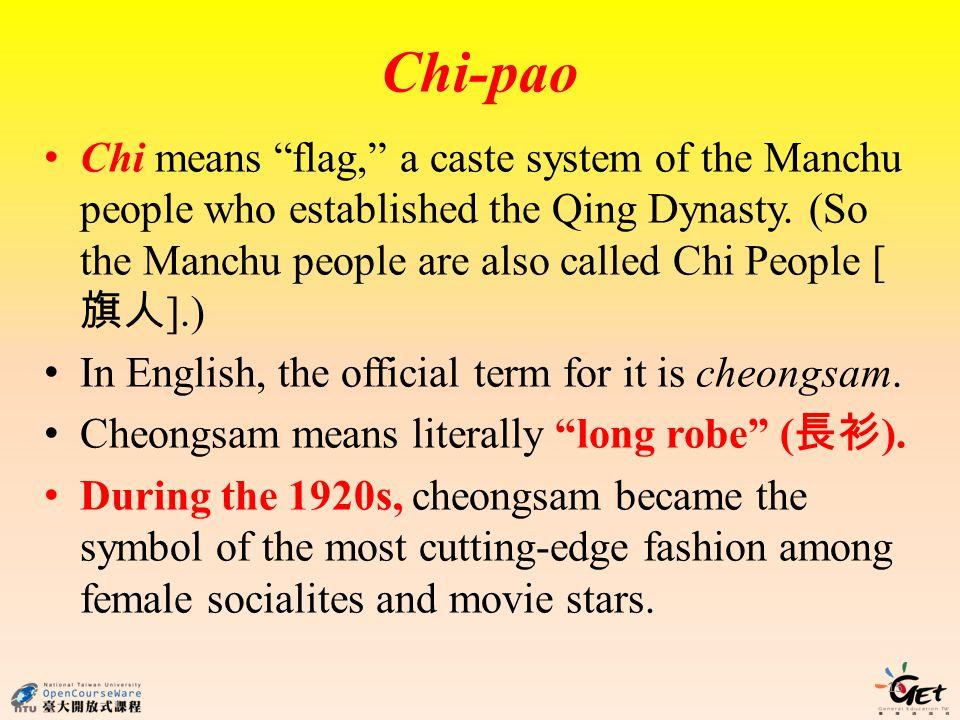 Chi-pao