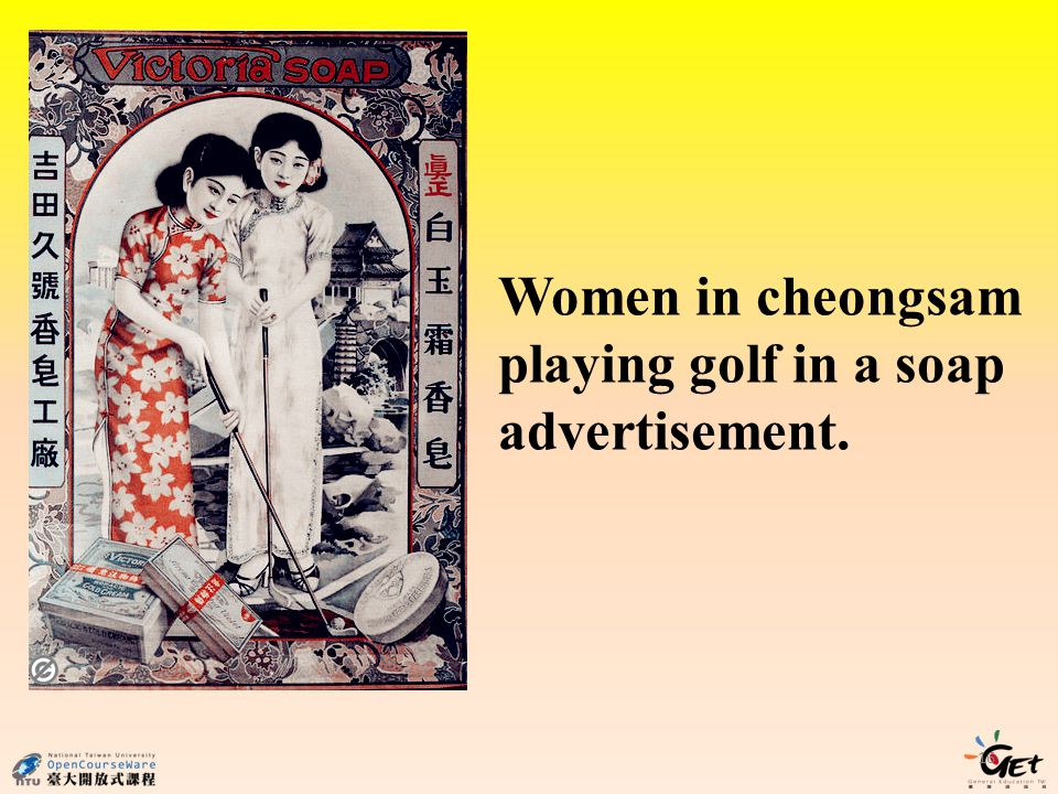 Women in cheongsam playing golf in a soap advertisement.