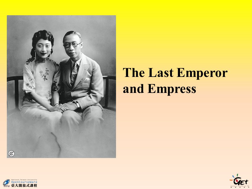 The Last Emperor and Empress