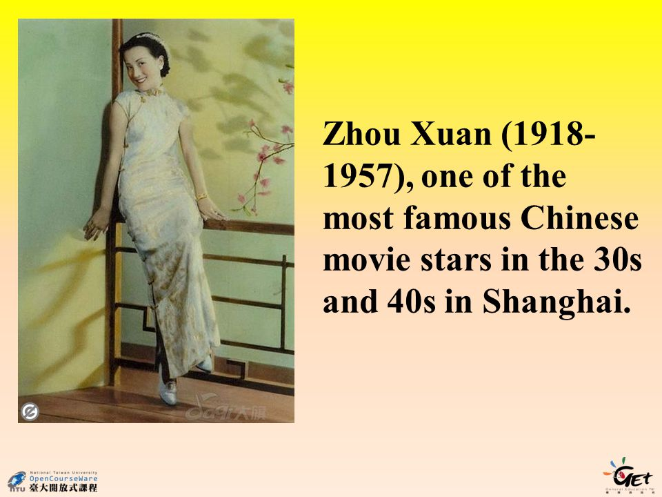 Zhou Xuan (1918-1957), one of the most famous Chinese movie stars in the 30s and 40s in Shanghai.