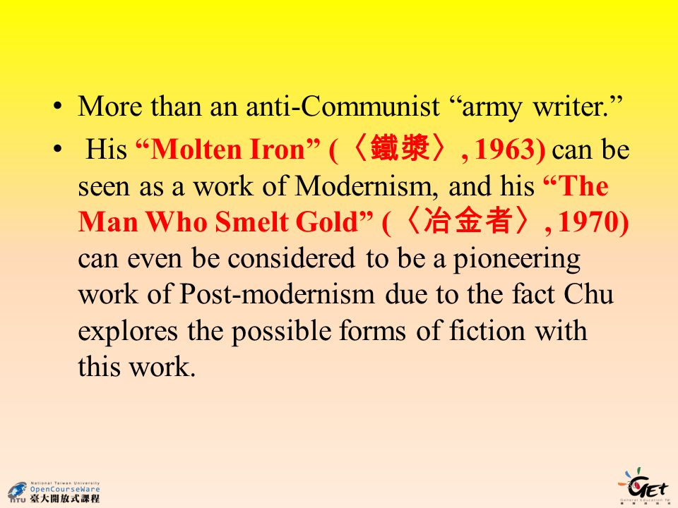 More than an anti-Communist army writer.