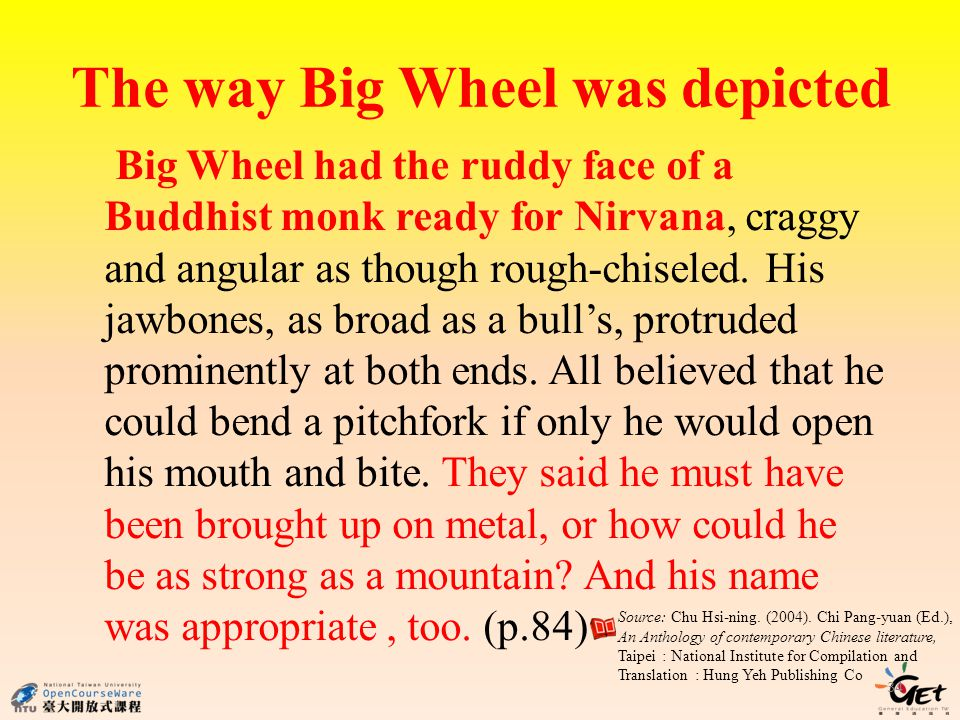 The way Big Wheel was depicted