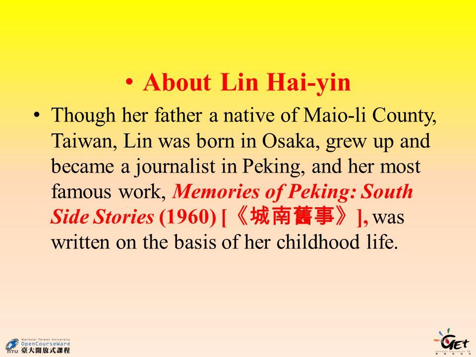 About Lin Hai-yin