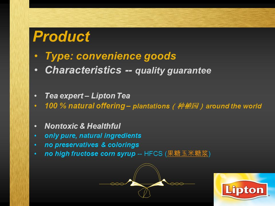 Product Type: convenience goods Characteristics -- quality guarantee