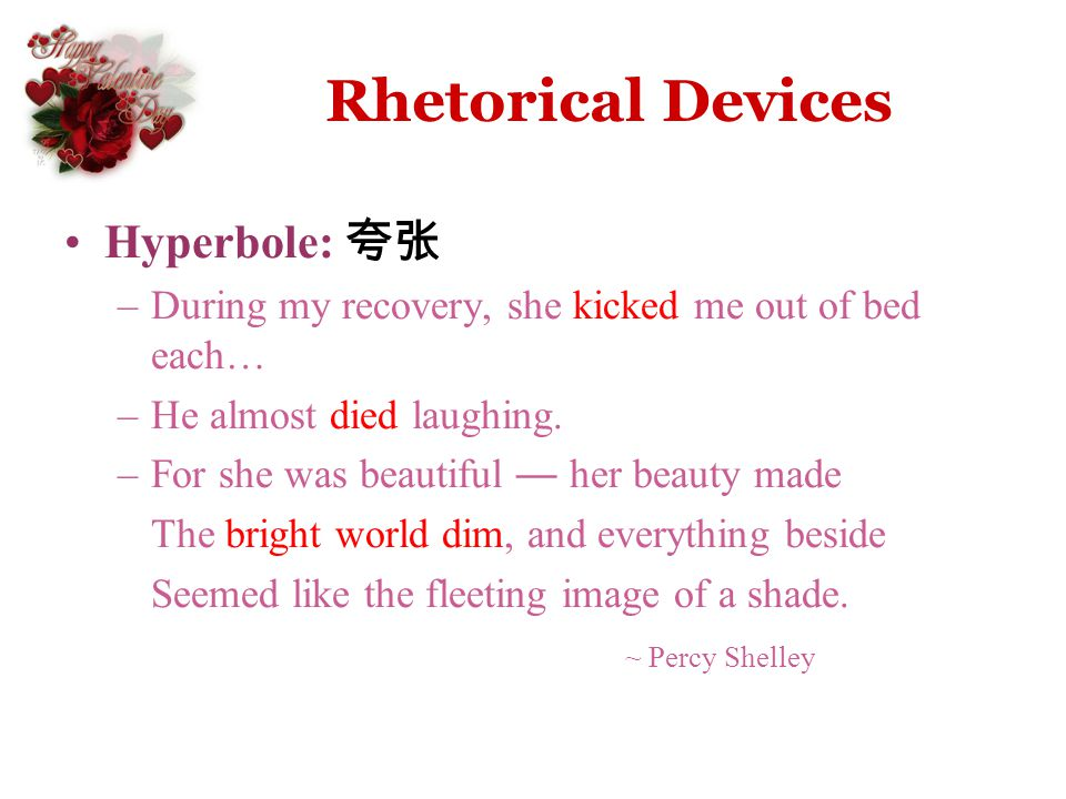 Rhetorical Devices Hyperbole: 夸张