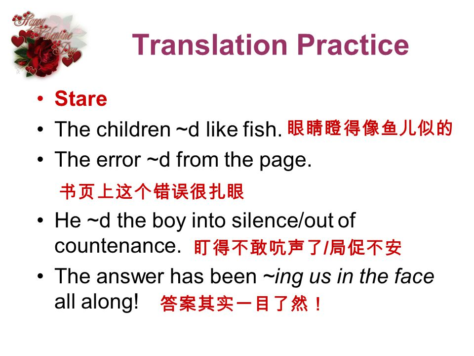 Translation Practice Stare The children ~d like fish.