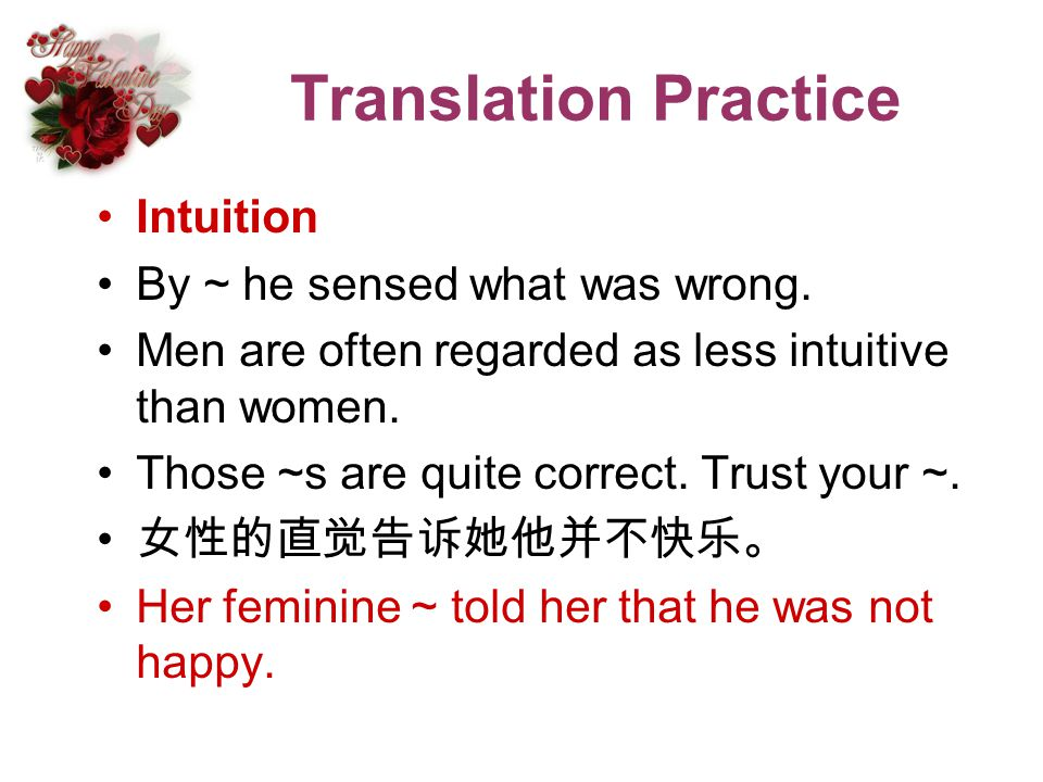 Translation Practice Intuition By ~ he sensed what was wrong.