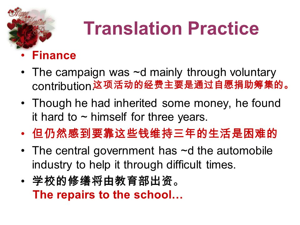 Translation Practice Finance