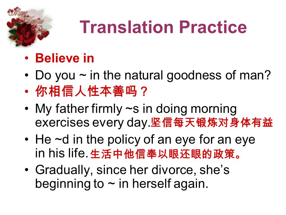 Translation Practice Believe in
