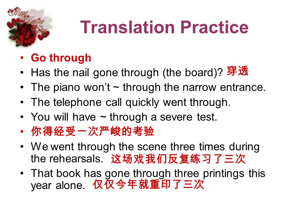 Translation Practice Go through Has the nail gone through (the board)