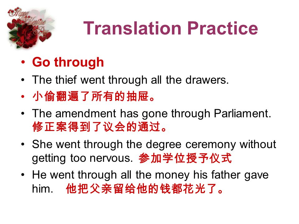 Translation Practice Go through