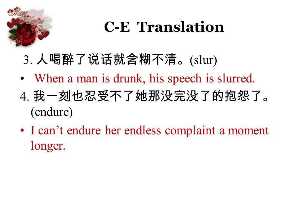 C-E Translation 3. 人喝醉了说话就含糊不清。(slur)