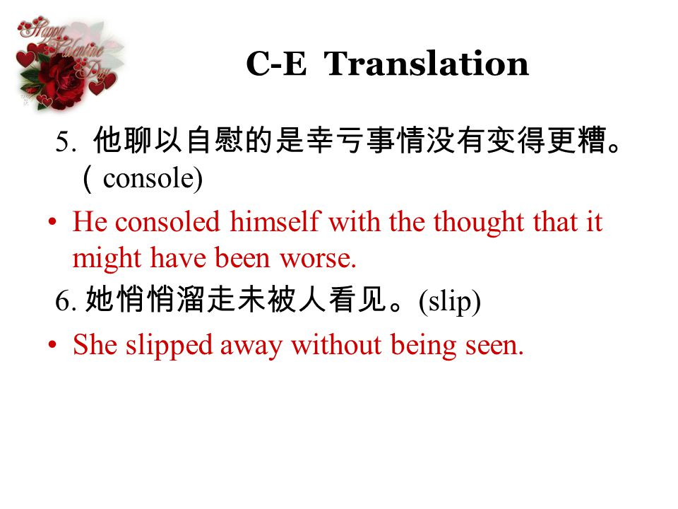 C-E Translation 5. 他聊以自慰的是幸亏事情没有变得更糟。(console)