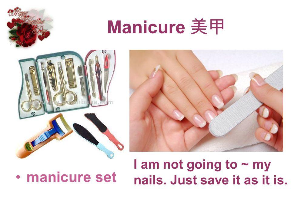 Manicure 美甲 manicure set