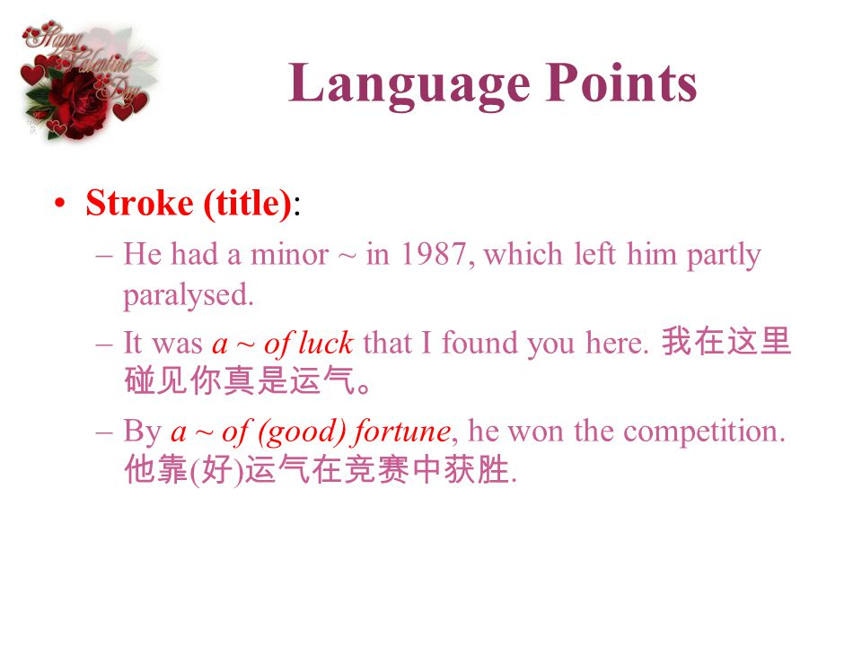 Language Points Stroke (title):
