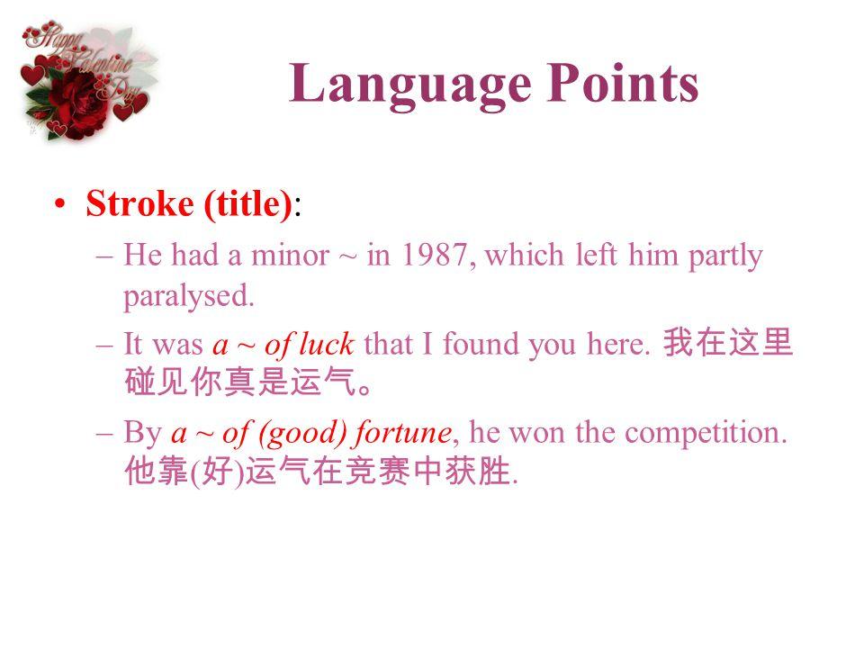 Language Points Stroke (title):