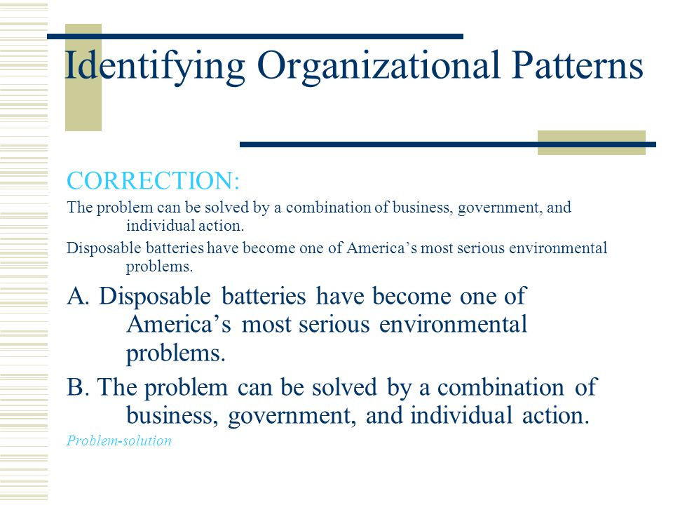 Identifying Organizational Patterns