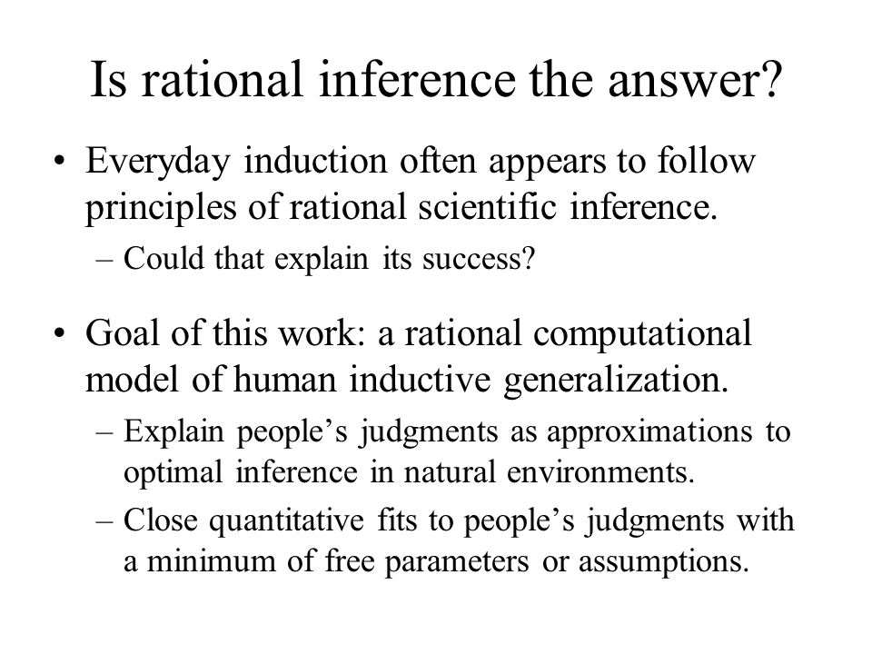 Is rational inference the answer