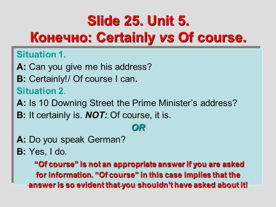 Slide 25. Unit 5. Конечно: Certainly vs Of course.