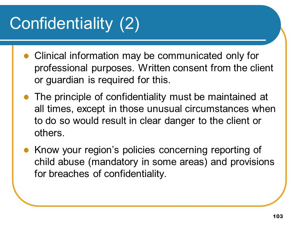 Confidentiality (2)