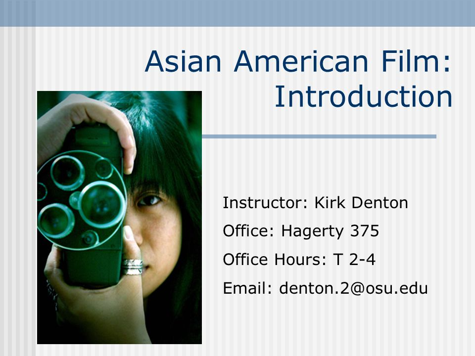 Asian American Film: Introduction