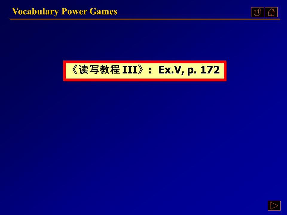Vocabulary Power Games
