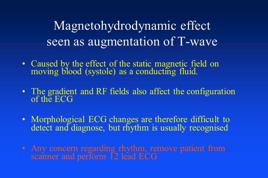 Magnetohydrodynamic effect seen as augmentation of T-wave