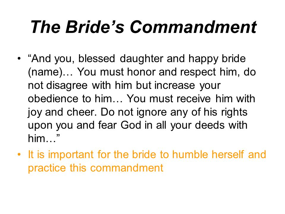 The Bride's Commandment