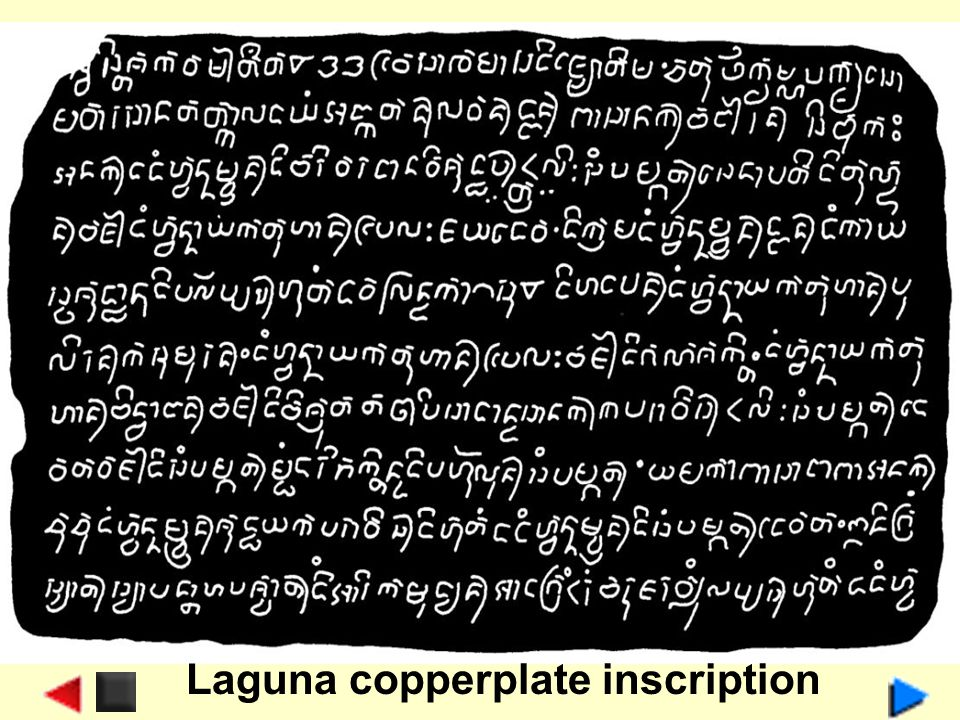 Laguna copperplate inscription