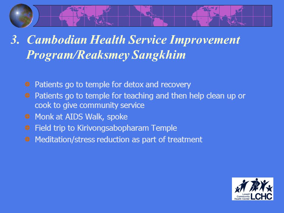 3. Cambodian Health Service Improvement Program/Reaksmey Sangkhim