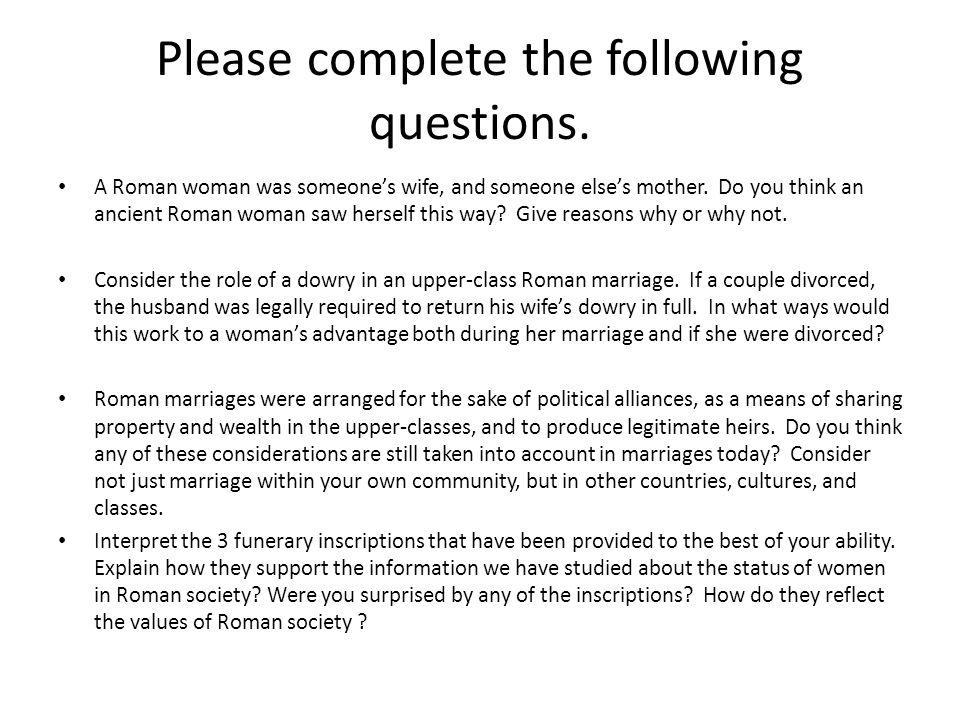 Please complete the following questions.