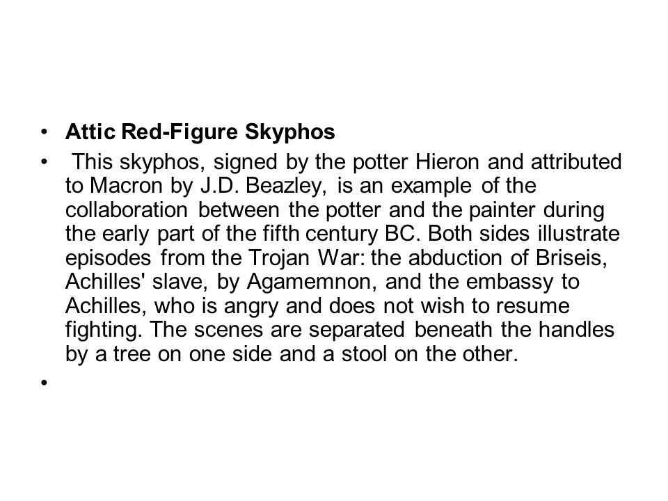 Attic Red-Figure Skyphos